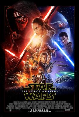 Credit: Lucasfilm Ltd.